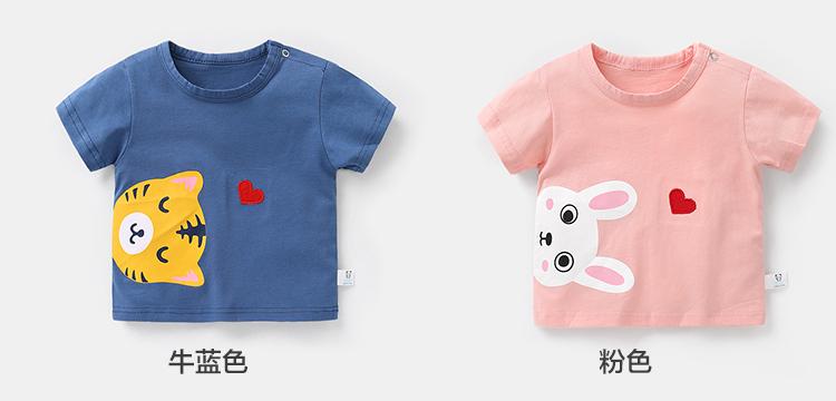 【可開發票】兒童短袖 兒童衣服男童短袖恤夏裝兒童1兒童0女3歲打底衫6個月9上衣Y5986 【桃源鄉】
