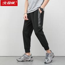 北极绒运动长裤男士夏季薄款速干休闲裤