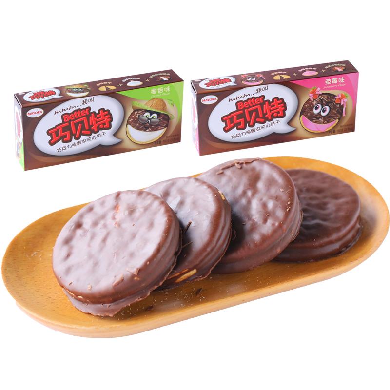 36枚 巧克力派巧贝特糕点草莓香草味小蛋糕点心办公休闲网红零食_淘宝优惠券