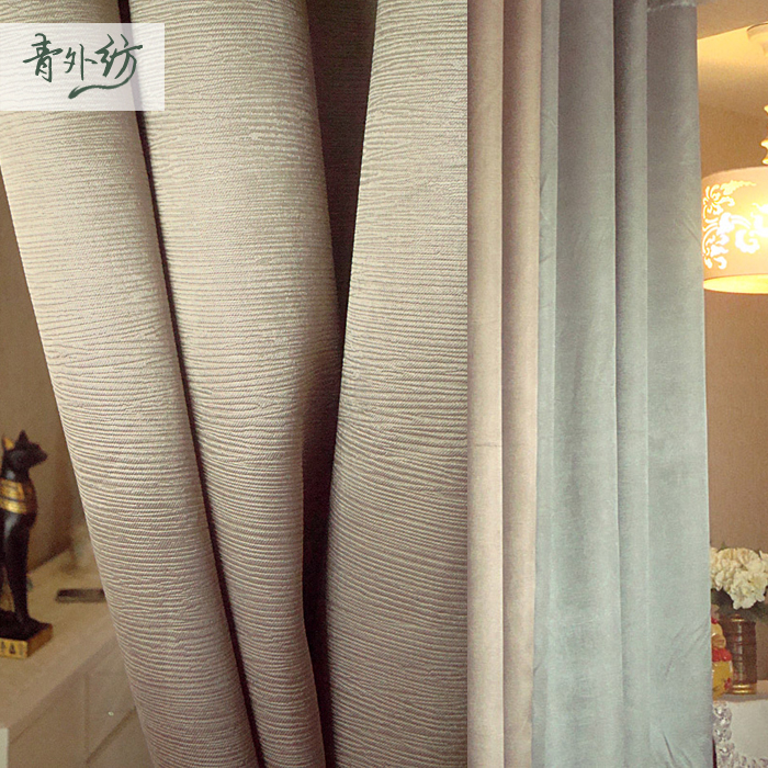 Modern simple American wood grain solid color shading finished curtains  bedroom living room study cloth curtain multicolor