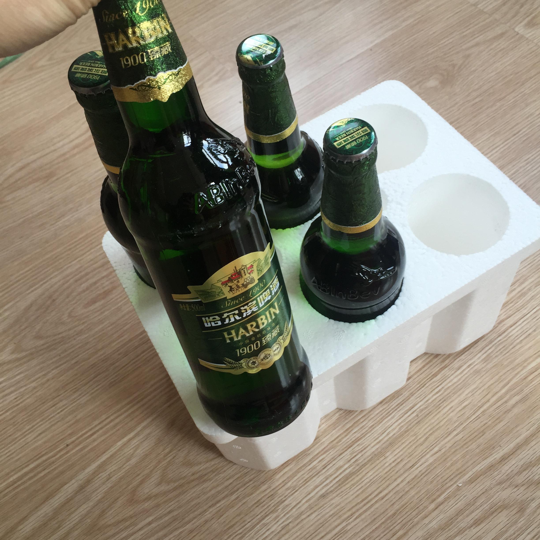 harbin beer website