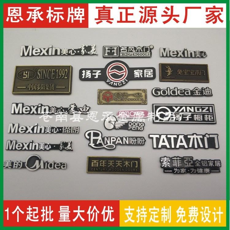 Biển báo tùy chỉnh Meixin cửa gỗ bảng hiệu kim loại nhôm logo thẻ tùy chỉnh tata Panpan nhãn hiệu tên - Thiết bị đóng gói / Dấu hiệu & Thiết bị