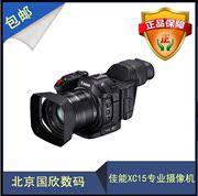 Canon / Canon XC15 4K khái niệm mới Máy ảnh kỹ thuật số chuyên nghiệp Canon XC15 Phiên bản nâng cấp Canon XC10