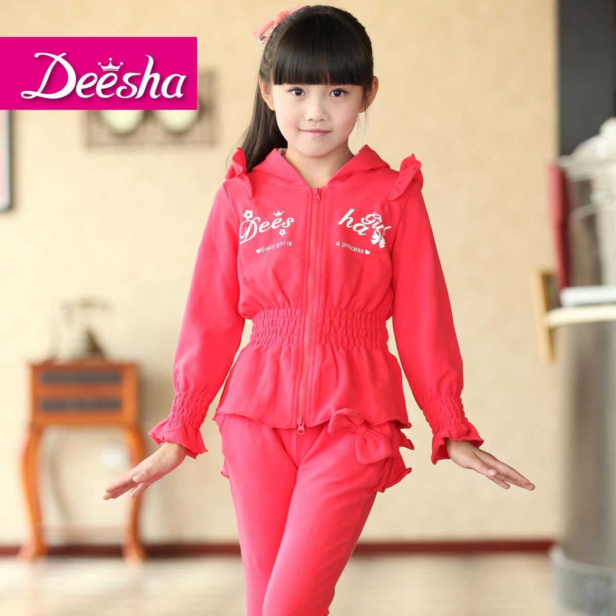 детский костюм DEESHA 1117405