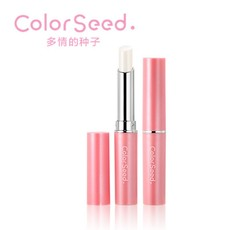 【COLORSEED】保湿补水润唇膏
