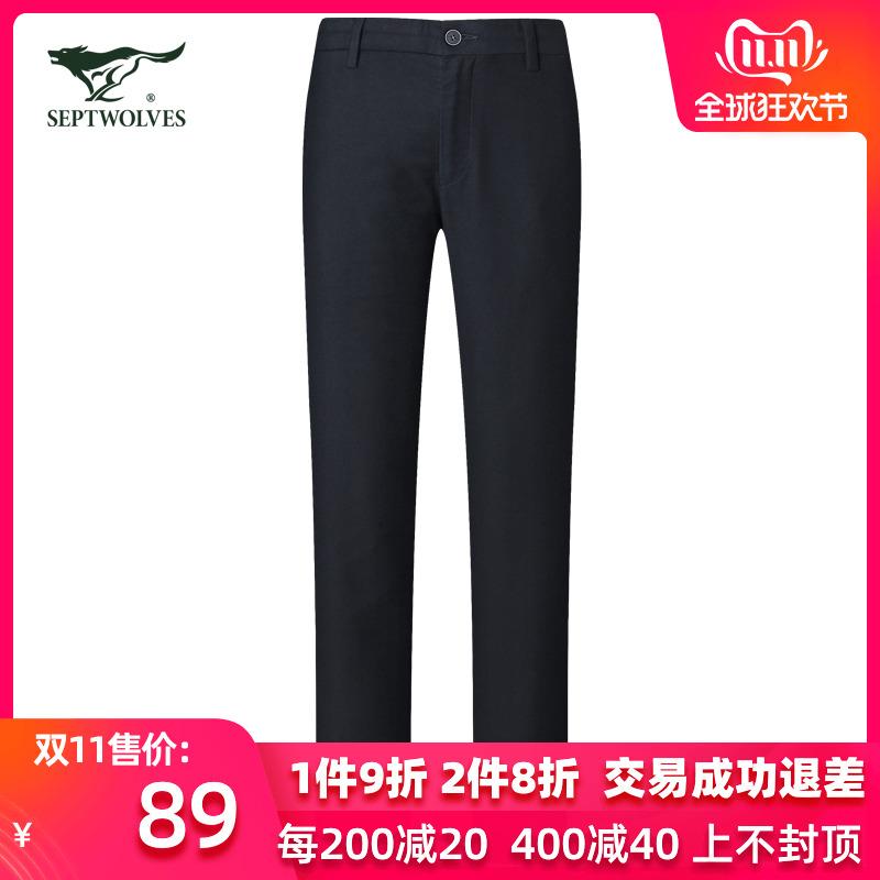男装七匹狼休闲裤中青年商务直筒裤子裤子长裤男士正品男正品
