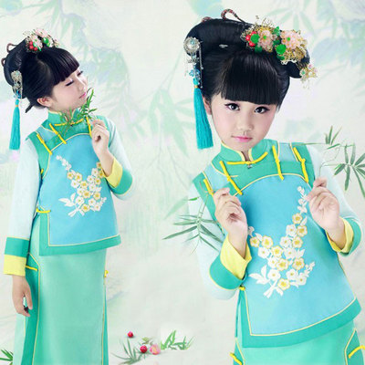 Chinese Folk Dance Dress Children's costumes Hanfu Qing girls' girls palace ladies nobles Manchu costume children's Chinese costumes