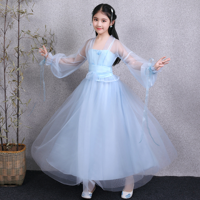Chinese Folk Dance Dress Children's Costume Costume Cos Fairy Princess Royal Dance Guzhen Girls Performance Hanfu