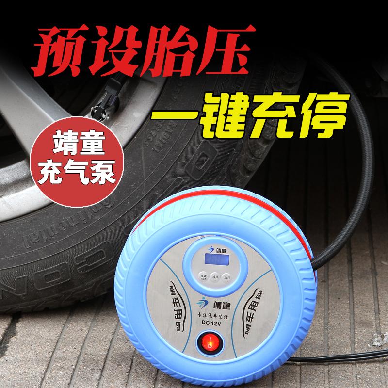 Jing ребенок умный цифровой бортовой зарядки воздушный насос автомобиль использование воздухонапорный насос 12v портативный шина порыв воздушный насос аварийный
