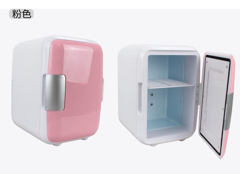 【獨家新品】車載冰箱丨4升車載冰箱迷你冷暖小冰箱4L車家兩用小型宿舍家用冷藏箱丨朵拉朵