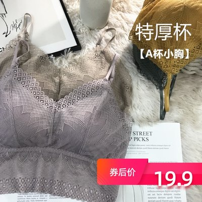 Small chest lace beautiful back bra thickened gathered chest pad net red hot style sling wrapped chest sexy lingerie female without steel ring