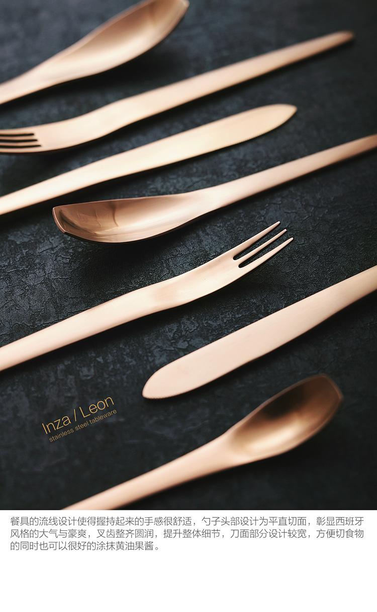 給普通一點改動。304不銹鋼西餐餐具套裝 拉絲金色家用牛排刀叉勺