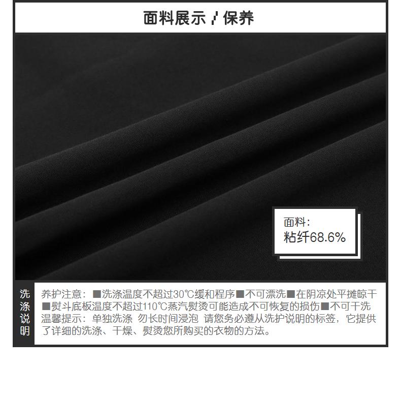 Trung tâm mua sắm với cùng một bài thơ Fan Li 2017 mùa hè mới cao đẳng gió mỏng váy 3170432394211