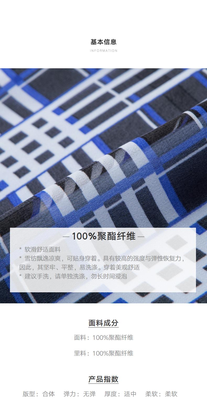 Các trung tâm mua sắm với cùng một thơ Fan Li 2018 mùa hè mới kẻ sọc ngắn tay đầm voan 3180612196441