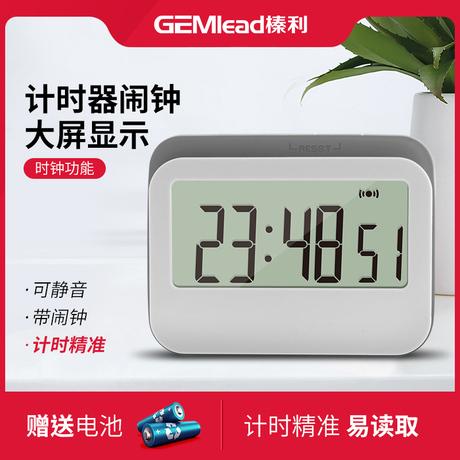| Цена 701 руб | Чжэньли можно отключить напоминание о таймере вступительных экзаменов для студентов, чтобы они прошли тест. высокая Электронный секундомер с таймером обратного отсчета