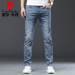 Pierre Cardin 2021 spring and summer thin men's jeans straight loose summer casual tide brand light-colored pants