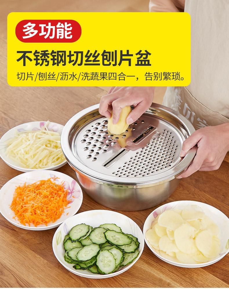 切菜器切片擦丝器套装家用神器厨房不锈钢多功能刨丝土豆丝切插片详细照片