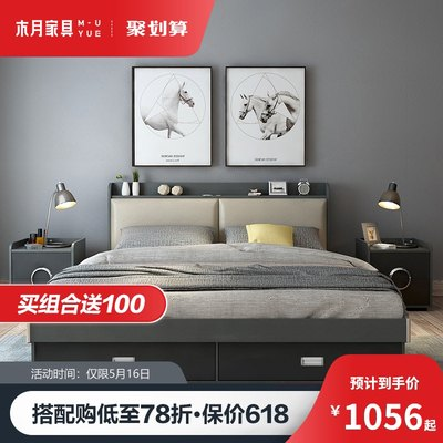 Mu-moon Northern European Modern Simple Bed Main 家 Furniture Set Small apartment wedding bed storage High box storage Double Bed