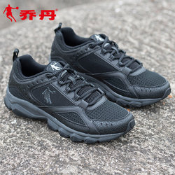 Jordan men's shoes running shoes men 2021 summer new sports shoes dad running shoes elderly travel breathable mesh shoes