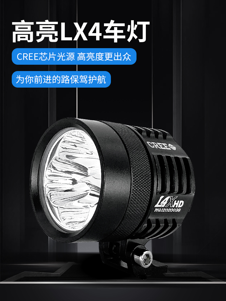 Motorcycle pedal Motorcycle spot light Auxiliary light External waterproof super bright light Modified open road flash light pair