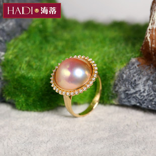 Heidi Jewelry【Shanghai Live Special】Live room special shooting link