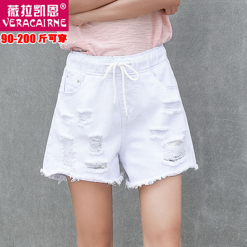 2018夏季新款裤子白色松紧女牛仔腰宽松破洞加肥加大码阔腿热短裤