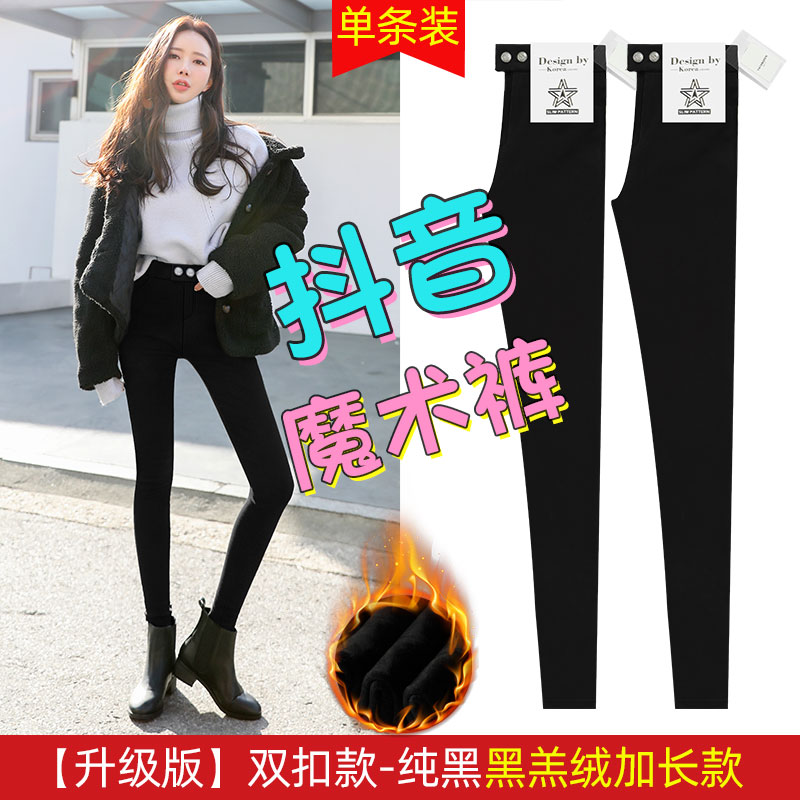 [UPGRADE VERSION PLUS VELVET] DOUBLE BUCKLE BLACK MAGIC PANTS - LONG SECTION