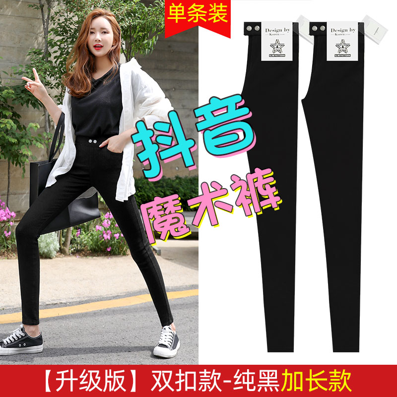 [UPGRADE VERSION] DOUBLE BUCKLE BLACK MAGIC PANTS - LONG SECTION