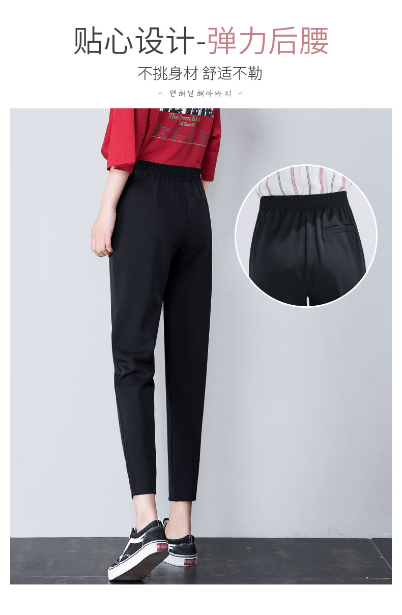 哈伦裤宽松直筒西装休闲高腰九分显瘦黑色萝卜雪纺夏季薄款女裤子商品详情图