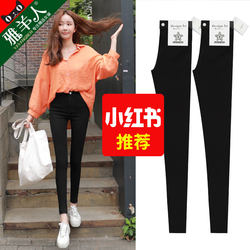 Leggings outer wear tight pants feet nine points was thin waist black velvet spring Dongkuan small pencil trousers