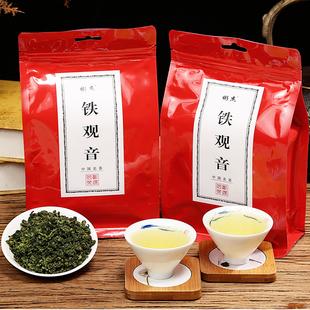 安溪铁观音茶叶大分量1斤装