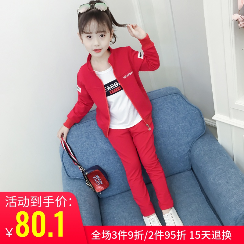 Girls' Spring Dress Set 2020 New Korean Version Of Fashion Foreign Style Girl Spring and Autumn Children's Sports Three-piece Set