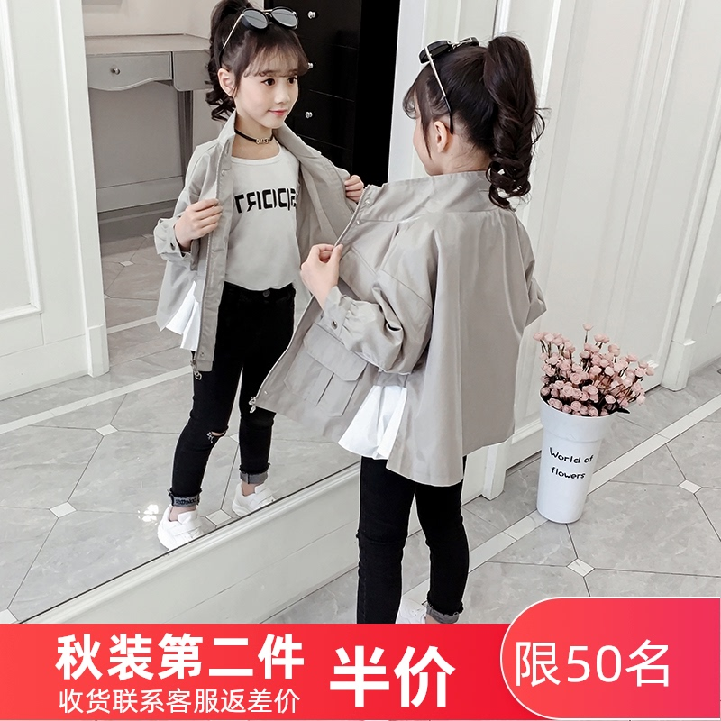 Girls' jacket 2020 new autumn dress Mid-Child Korean version of the fashionable casual jacket spring and autumn children's style jacket.