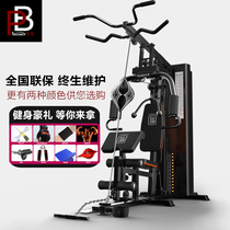 Multifunctional power set combination Fitness equipment single-player integrated trainer