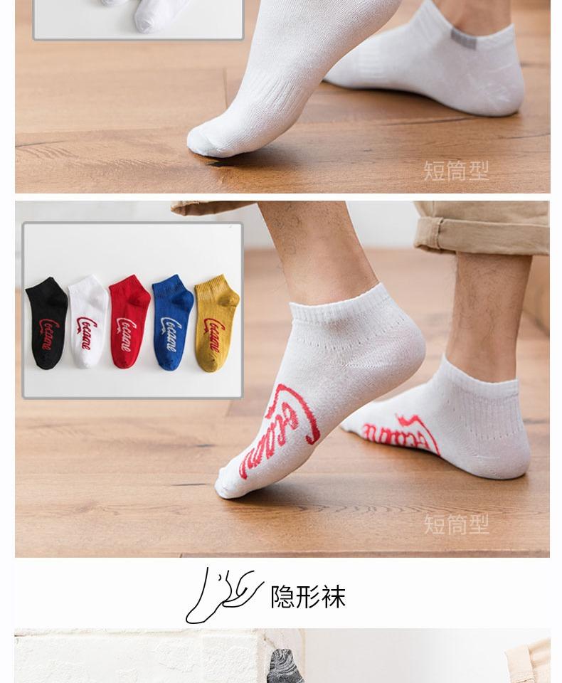 【南极人】中筒男士长短棉袜20双10