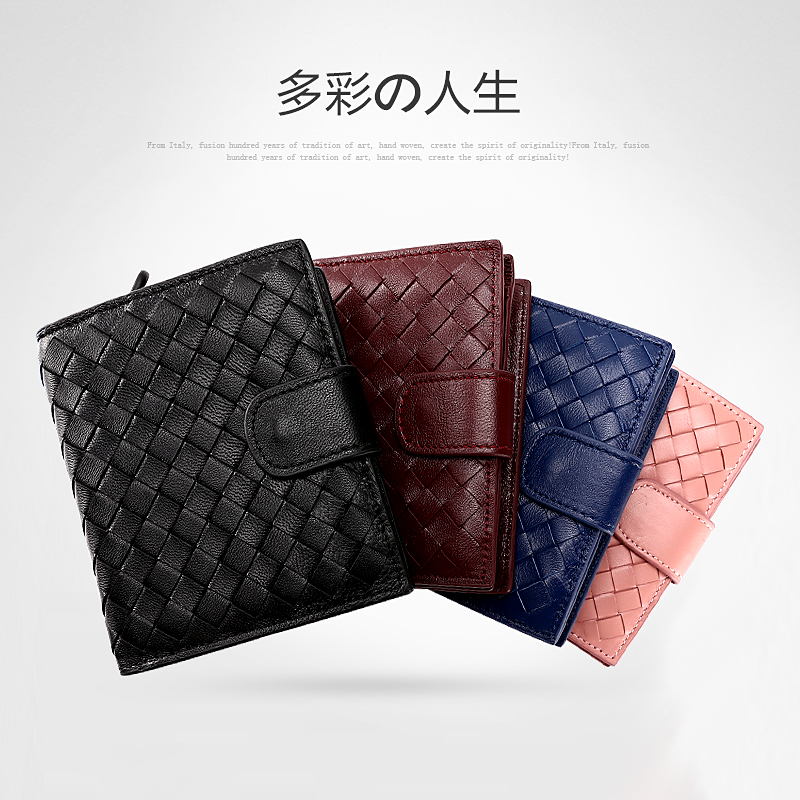 7b61580ad550 ... vertical braided leather purse · Zoom · lightbox moreview · lightbox  moreview · lightbox moreview · lightbox moreview ...