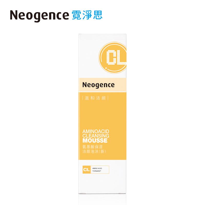 Neogence  180mL