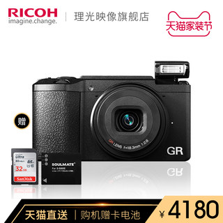 Ricoh / Ricoh GR II Digital Camera GR2 HD Compact Camera GRII
