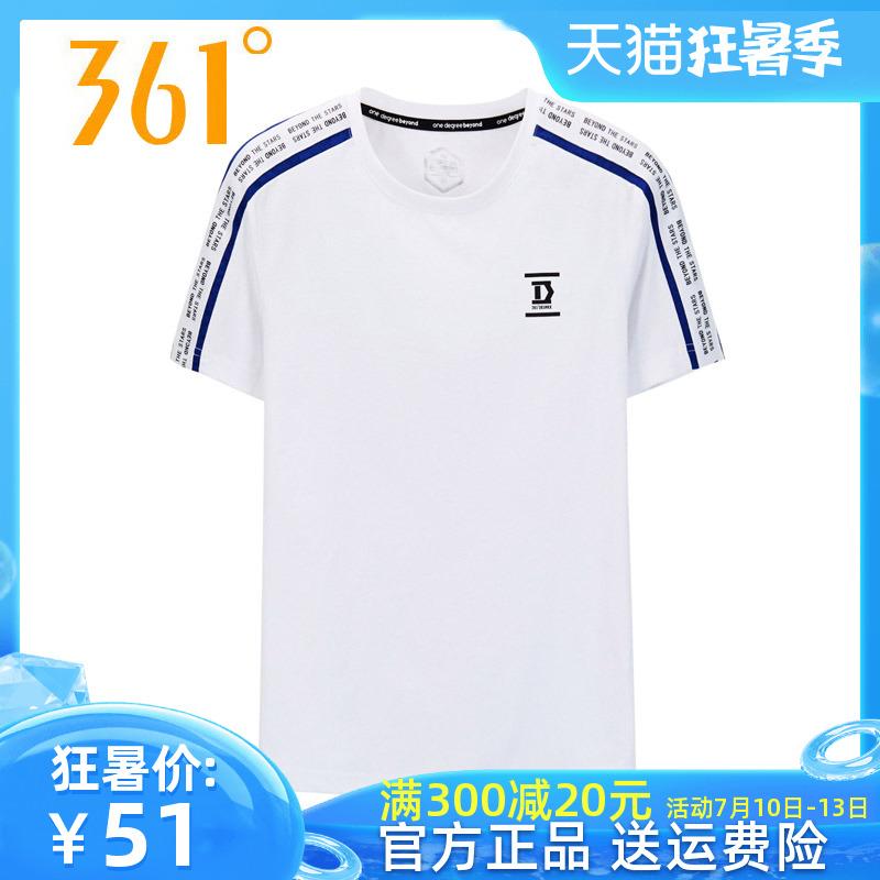361°正品包邮361新款夏季男T恤潮流串标帅气速干透气运动休闲T恤