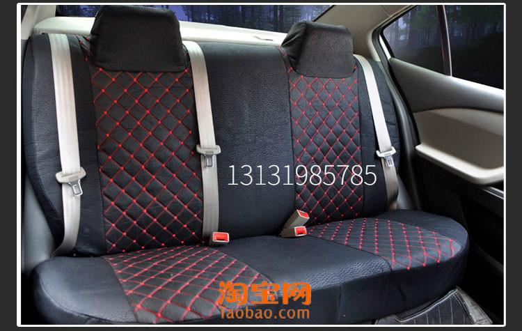 驰三厢03专用全包围汽车座套布艺亚麻四季通用座椅套图片