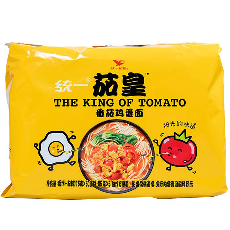 统一茄皇新疆番茄鸡蛋面方便面泡面速食 秘制蛋花 袋装五合一