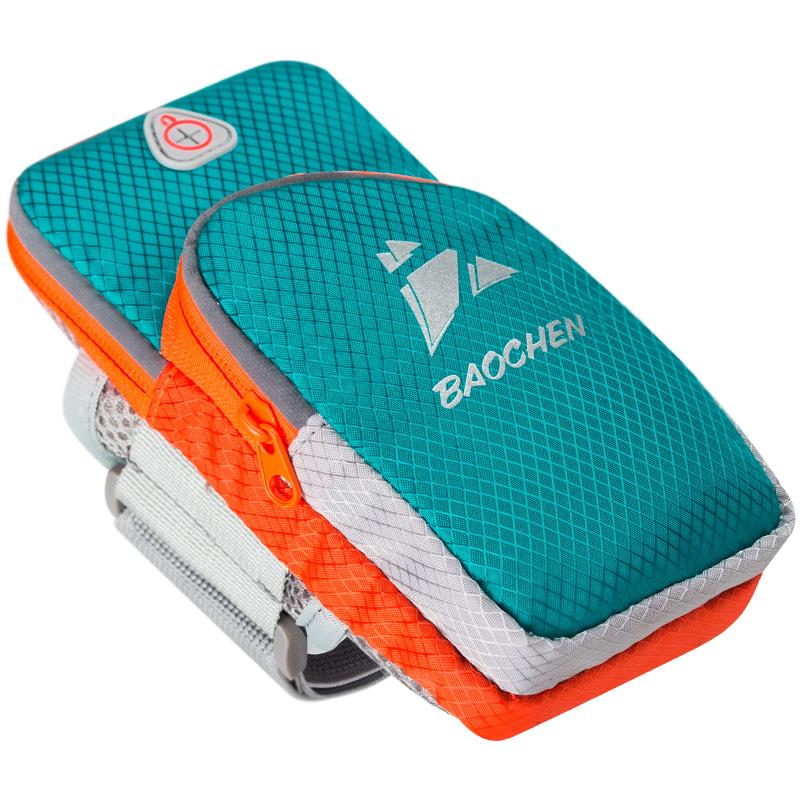 【包臣】跑步健身装备手机运动臂包