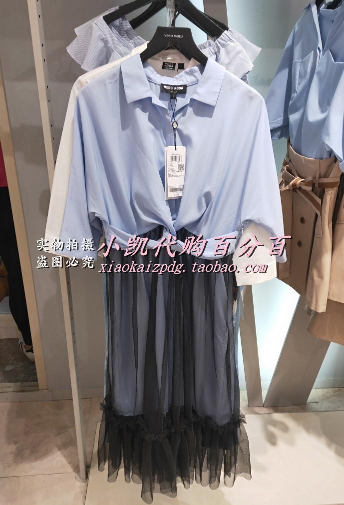 正品专柜VEROMODA19夏新款网纱连衣裙31926Z57331936Z510C39