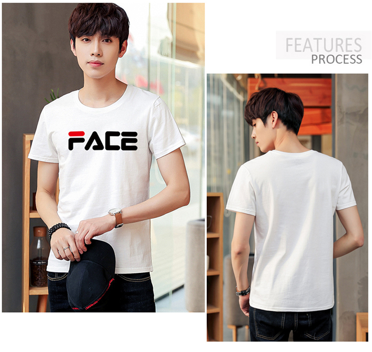 t shirt homme made in france