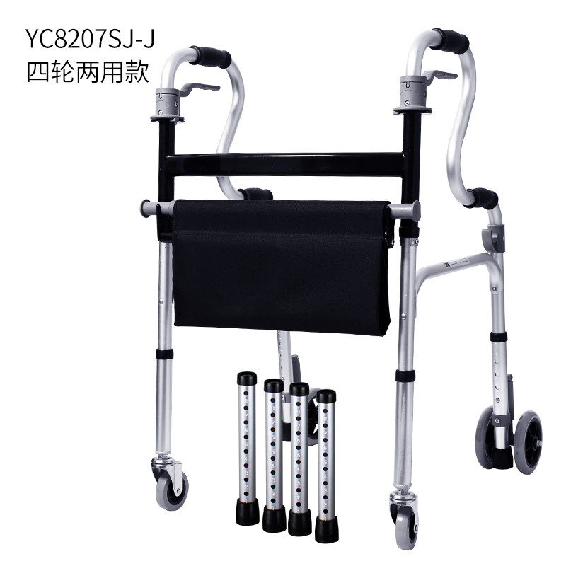USD 65.55] Aluminum alloy foldable with brake wheel Walker with ...