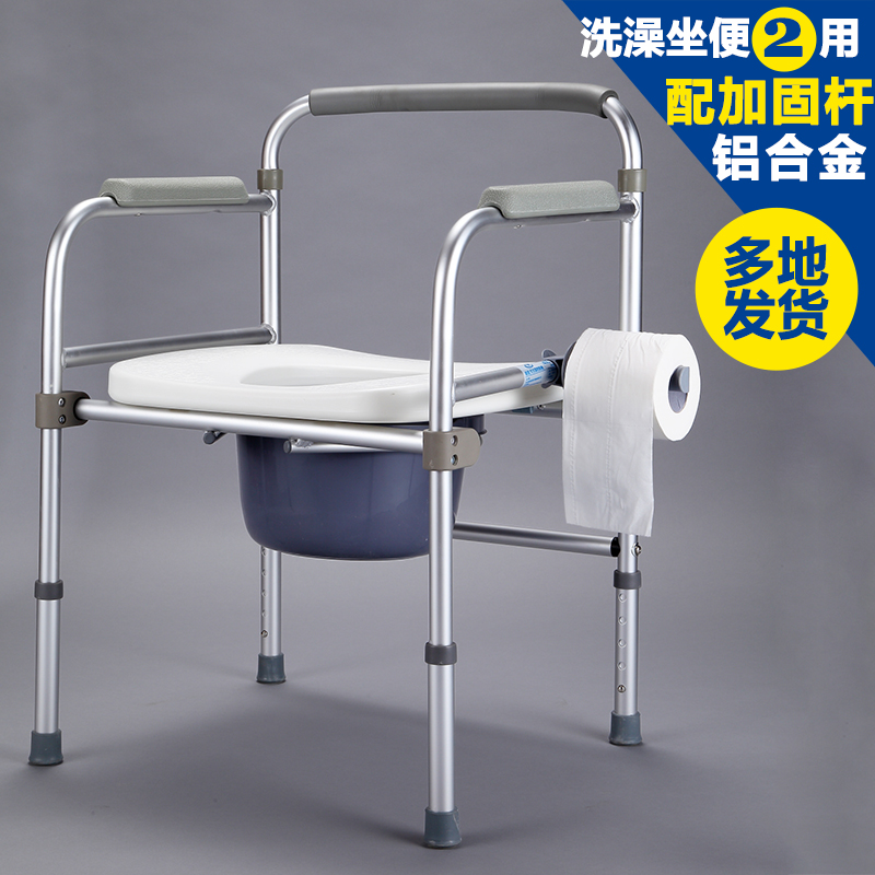 Elderly Potty Chair For Pregnant Women Toilet Seat Bath Chairs The Moving Urine