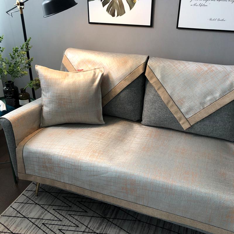 夏季夏天款沙发垫冰丝藤凉席防滑坐垫北欧四季通用套巾定做可水洗