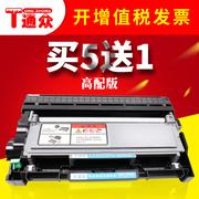 Tongzhong Áp dụng Brother TN2360 Hộp mực TN2380 Hộp mực L2320D L2360DN L2365DW MFC-L2700DW L2720DW L2740DW DCP-L2520D L2540 - Hộp mực