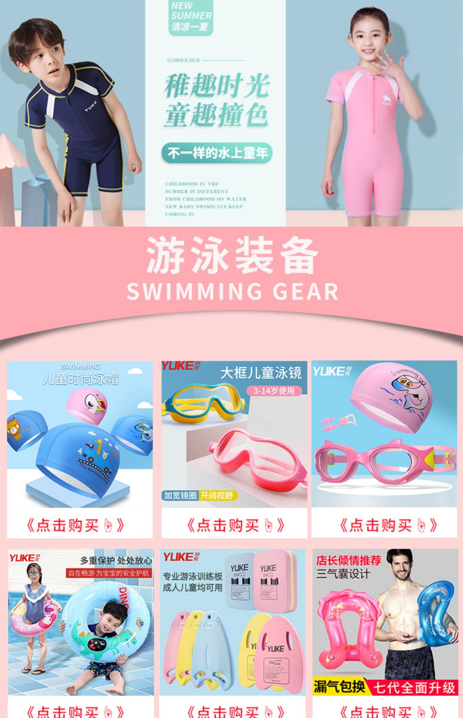 男童分体短袖长袖泳衣+泳裤套装