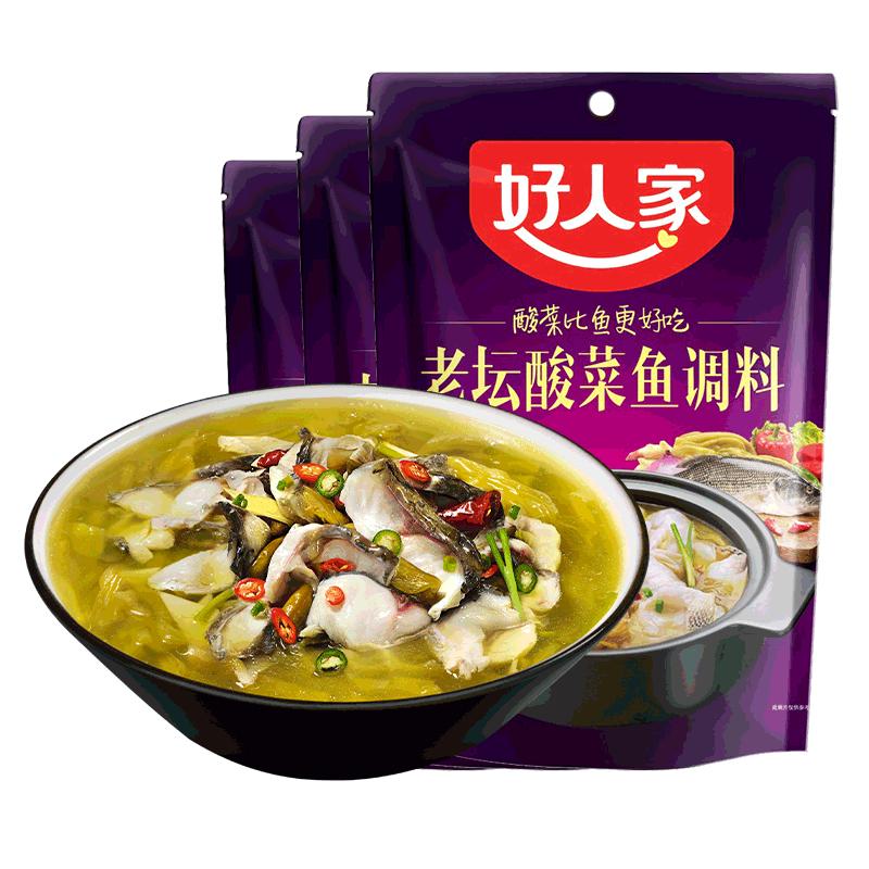 【350g*3袋】好人家酸菜鱼调料包